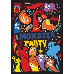 Halloween Monster party 11411