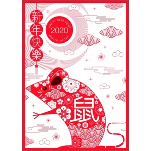 12079 Year of the rat red