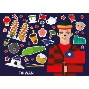11777 Icons of Taiwan